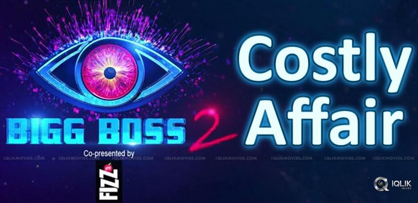 bigg-boss-telugu-2-house-movie-promotions-details