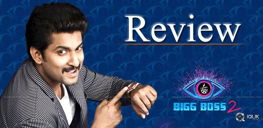 bigg-boss-2-telugu-review-details