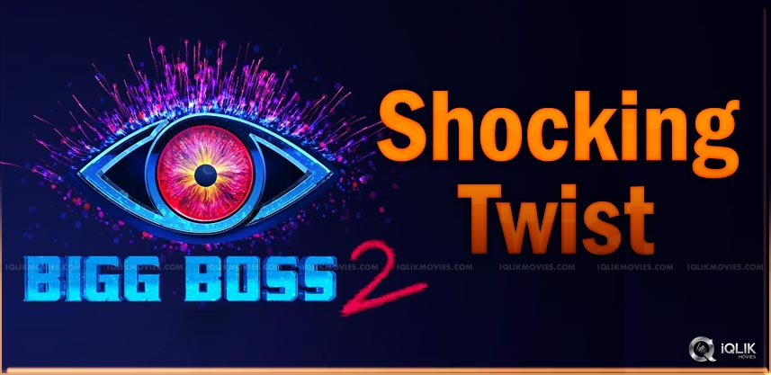 bigg-boss-twist-latest-promos-details-
