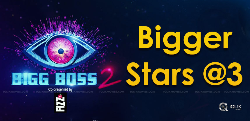 bigg-boss-season-3-under-discussion