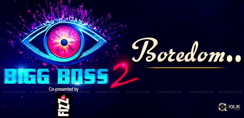 bigg-boss-2-season-public-review