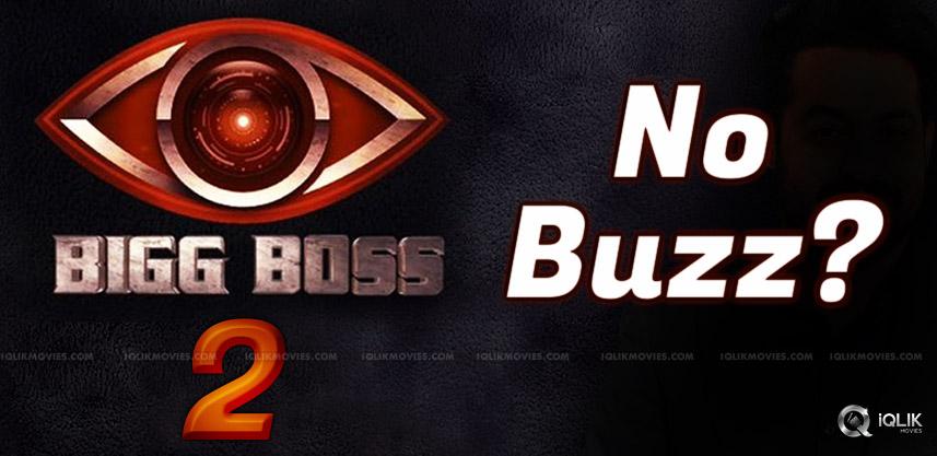 bigg-boss-season-two-will-work-in-telugu