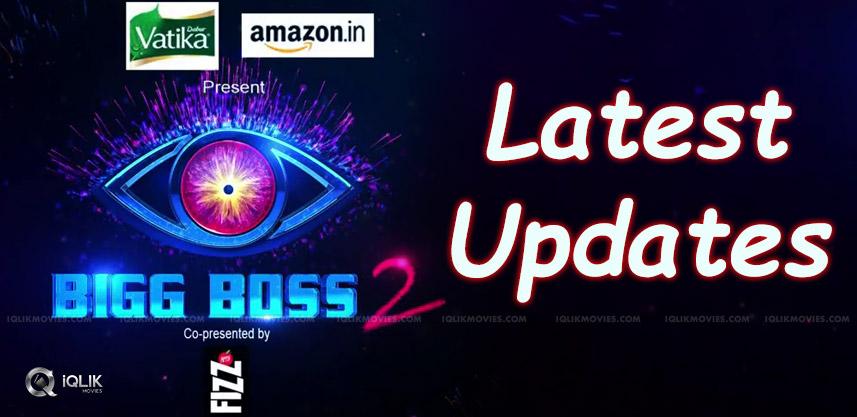 bigg-boss-latest-updates-written-updates-