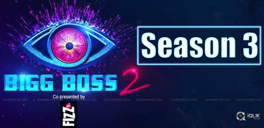 biggboss-telugu-season-3-updates