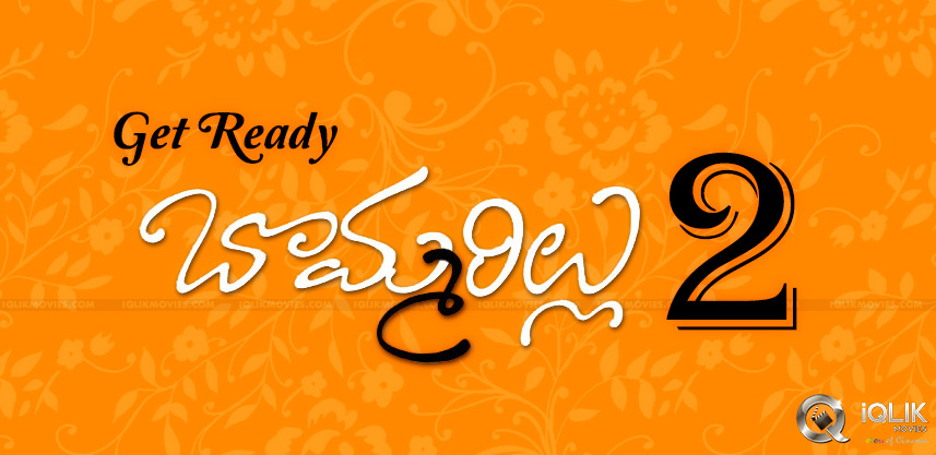 bommarillu-2-movie-is-getting-ready