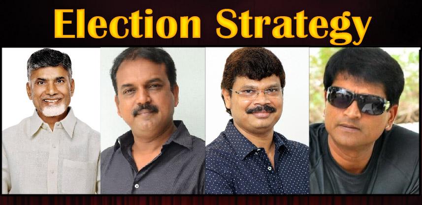 tdp-recruits-telugu-movie-directors-for-ads