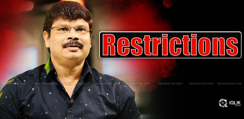 production-cut-for-boyapati-sreenu-movie