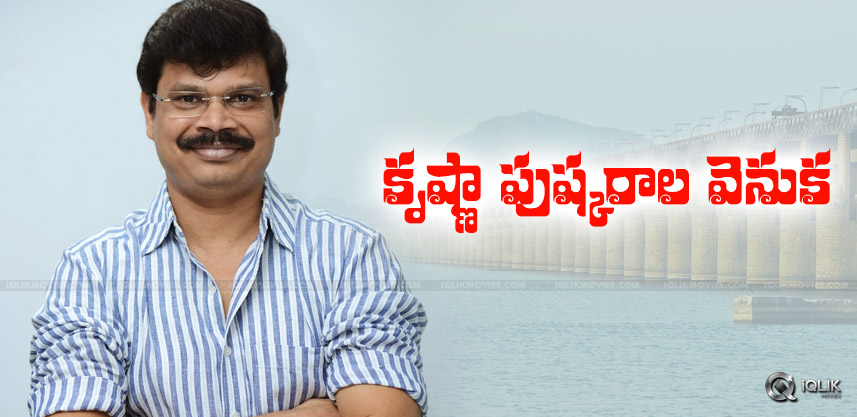 boyapati-srinu-to-direct-krishna-pushkaralu-harath