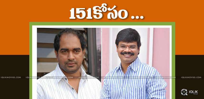 boyapatisrinu-krish-competes-for-chiranjeevi151fil
