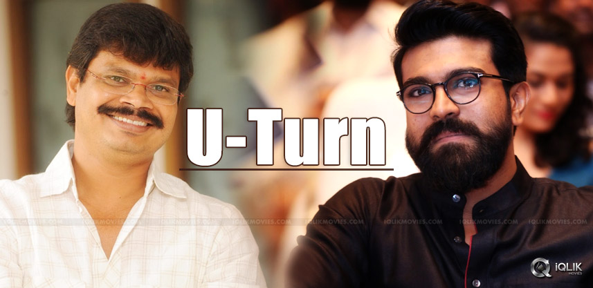 boyapati-srinu-ram-charan-movie-details