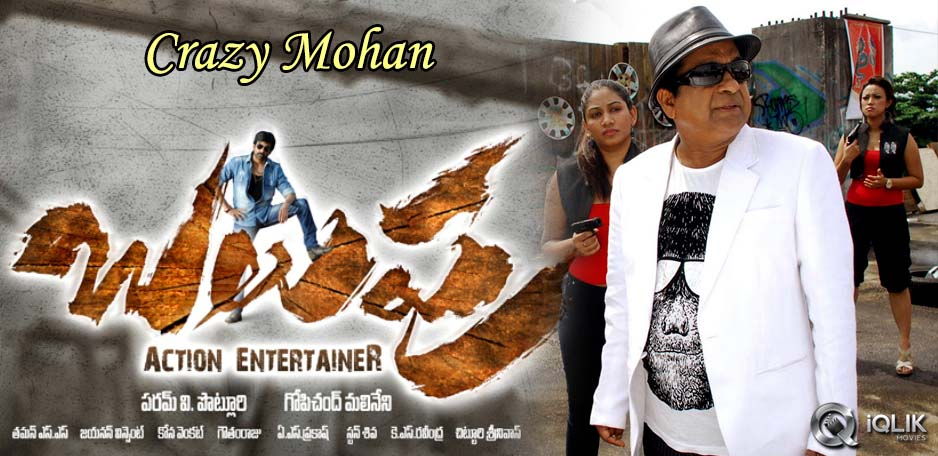 Brahmi-as-Crazy-Mohan