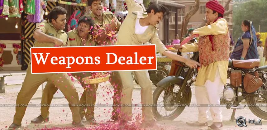 brahmanandam-as-weapons-dealer-in-sgs-movie