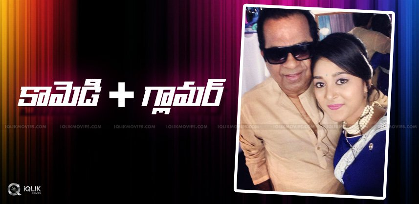 sushma-raj-with-brahmanandam-picture