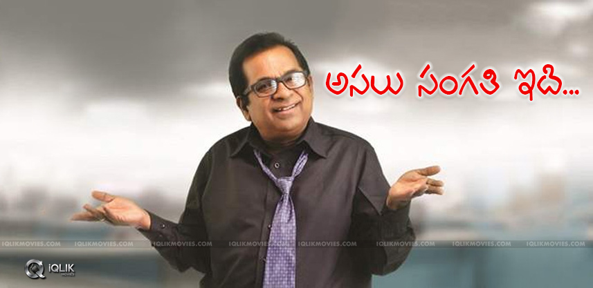 different-shades-of-brahmanandam-details