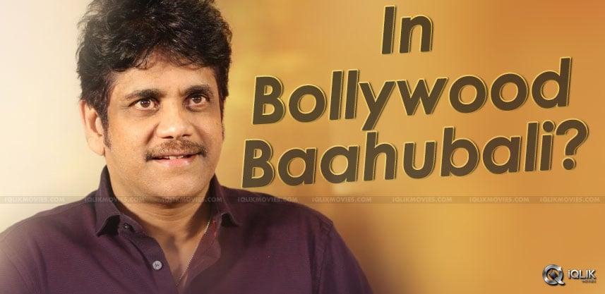 nagarjuna-in-brahmastra-movie-details