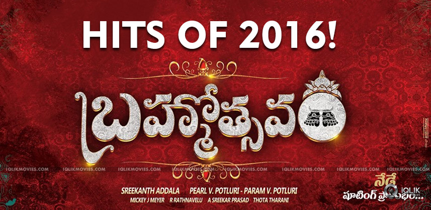 expectations-on-mahesh-brahmotsavam-songs