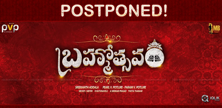 brahmotsavam-release-date-pushed