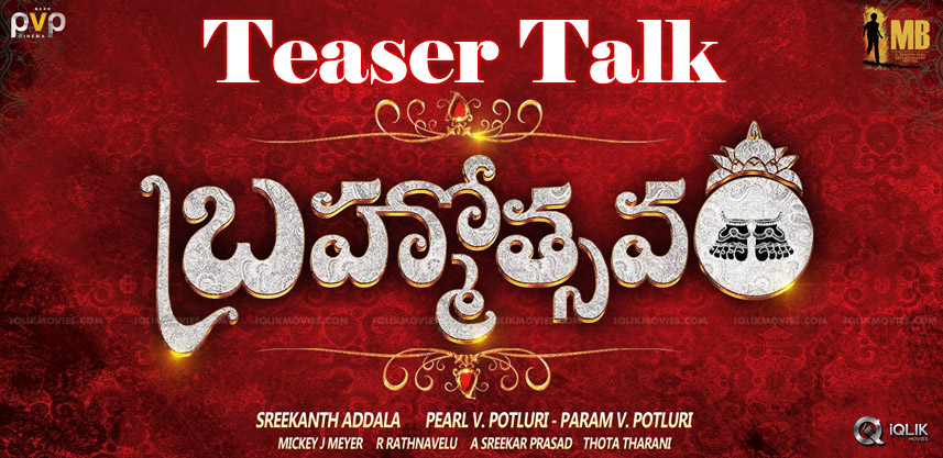 mahesh-babu-brahmotsavam-movie-teaser-talk