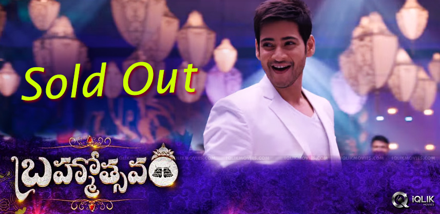 brahmotsavam-satellite-rights-for-zee-telugu