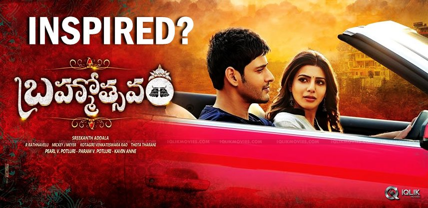 brahmotsavam-song-inspired-from-delhi6-film