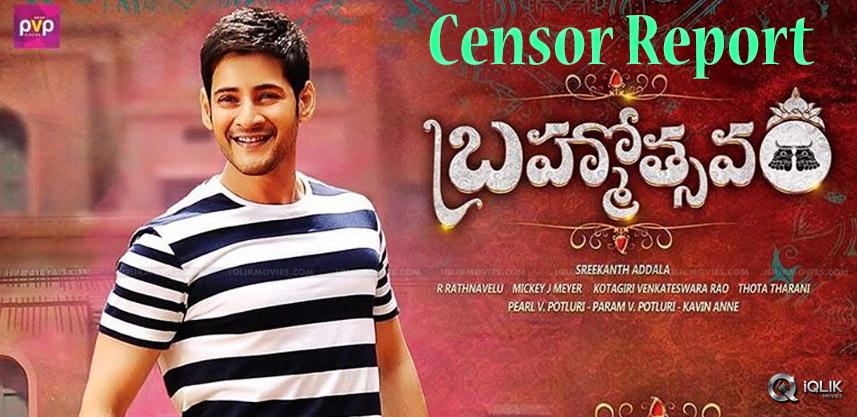mahesh-brahmotsavam-censor-report-details