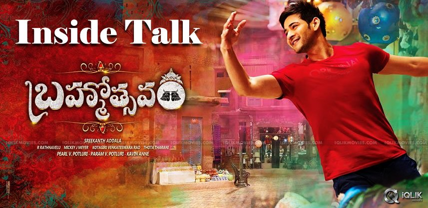 mahesh-brahmotsavam-story-inside-talk
