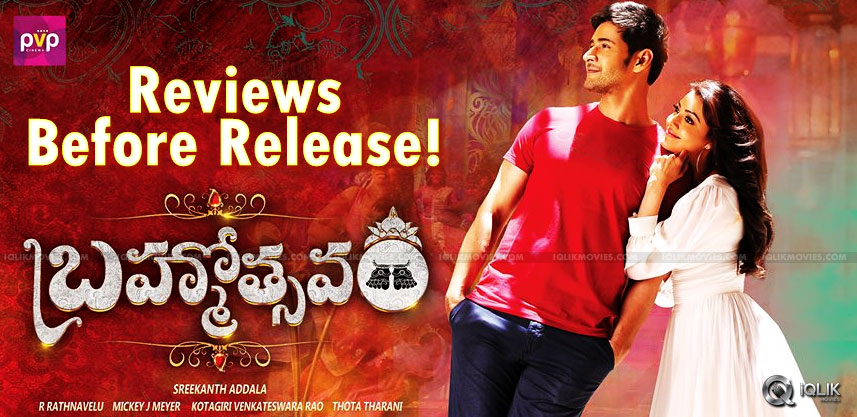 mahesh-brahmotsavam-review-updates