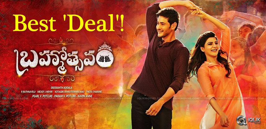 brahmotsavam-tickets-in-deals-across-app