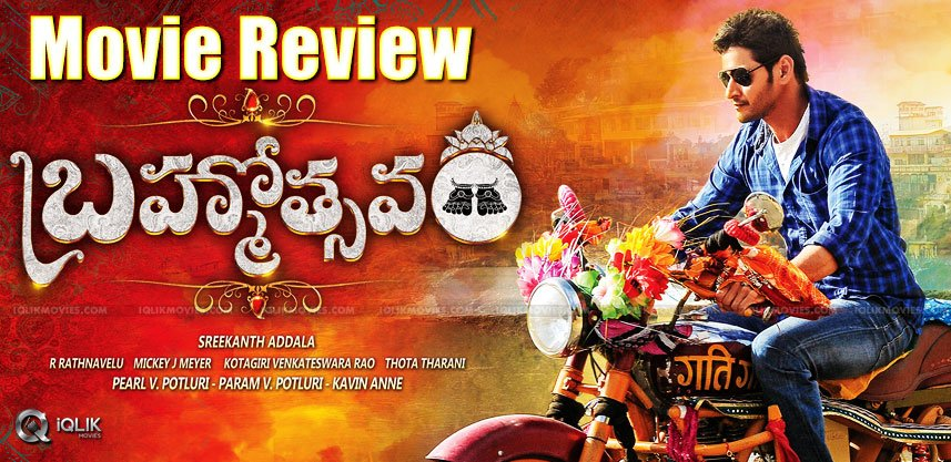 mahesh-babu-brahmotsavam-movie-review