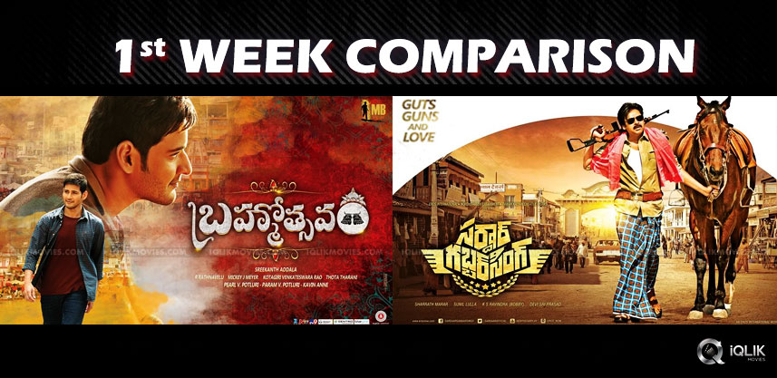 comparison-of-brahmotsavam-sgs-1stweek-collections