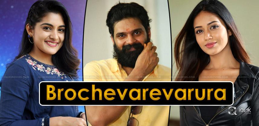 brochevarevarura-shooting-has-been-started