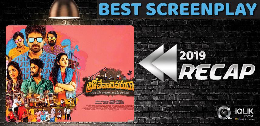Recap-2019-Best-Screenplay-Brochevarevarura