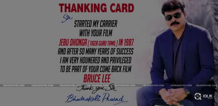 bruce-lee-tamil-producer-thanks-card-to-chiranjeev