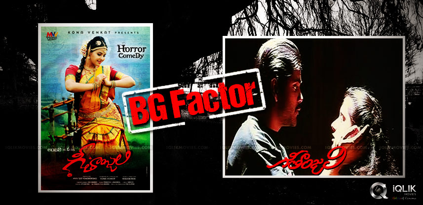 anjali-geethanjali-creating-big-impact-on-viewers