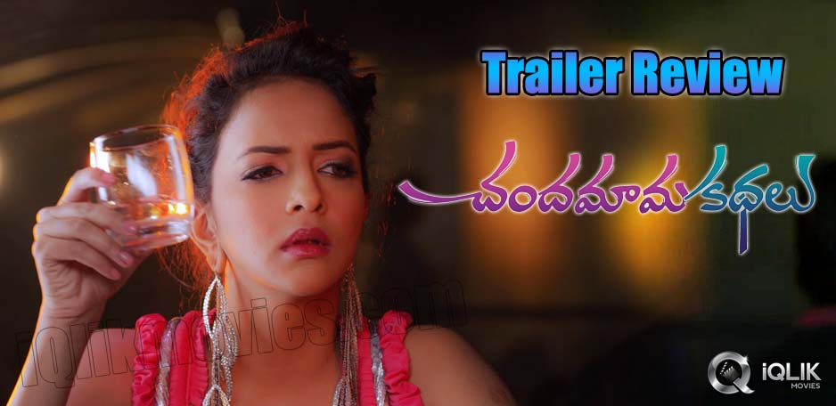 CHANDAMAMA-KATHALU-Trailer-Review