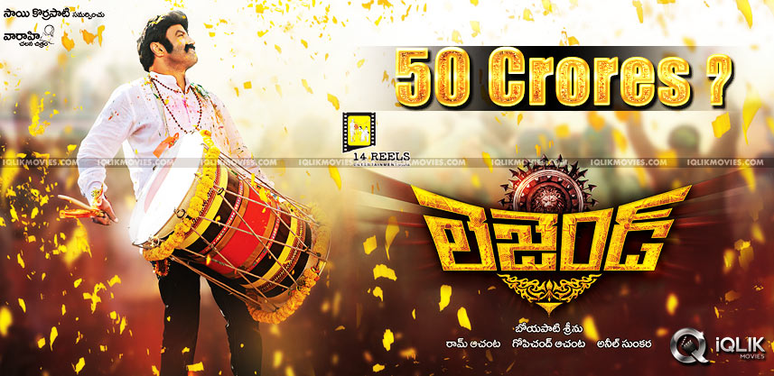 legend-movie-50-crores-world-wide-collections