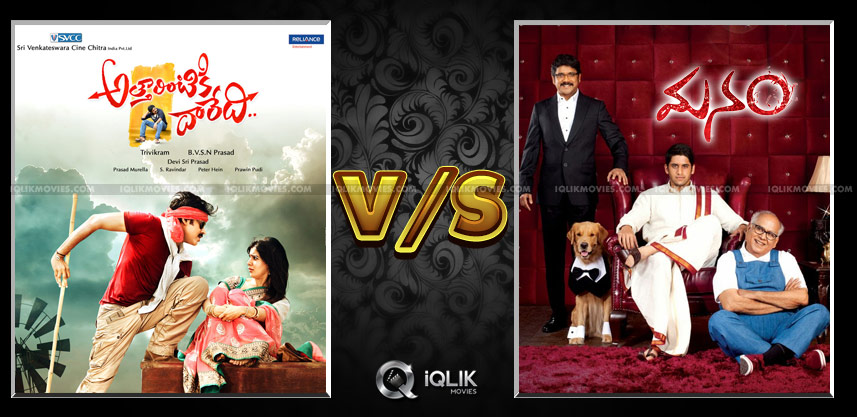 manam-worldwide-collections-and-attarintiki-daredi