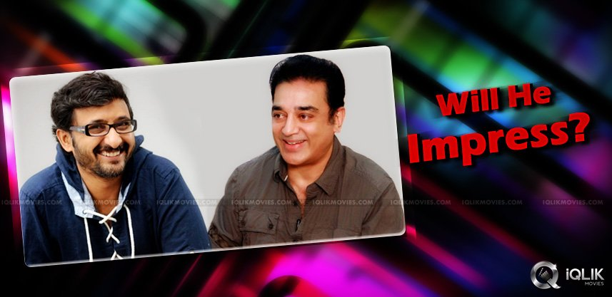 director-teja-next-film-with-actor-kamal-hassan