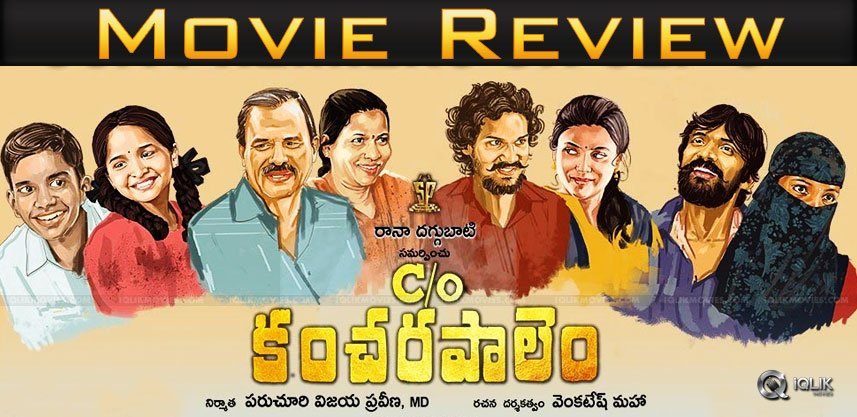 Care Of Kancharapalem Review & Rating