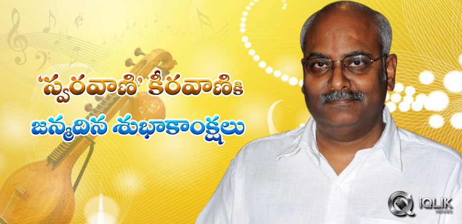 Care-of-Address-for-Telugu-Song-Keeravani