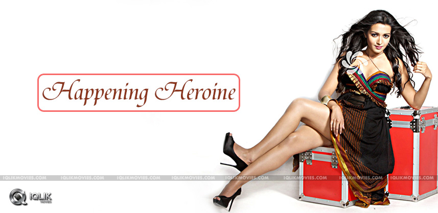 discussion-on-heroine-catherine-tresa
