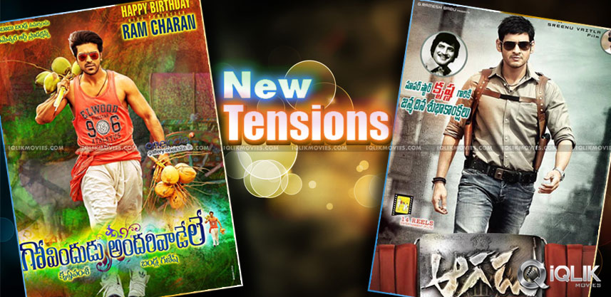 censor-tensions-for-aagadu-and-gav