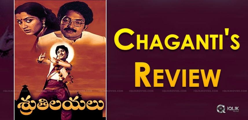 chaganti-koteswar-rao-about-shrutilayalu-movie