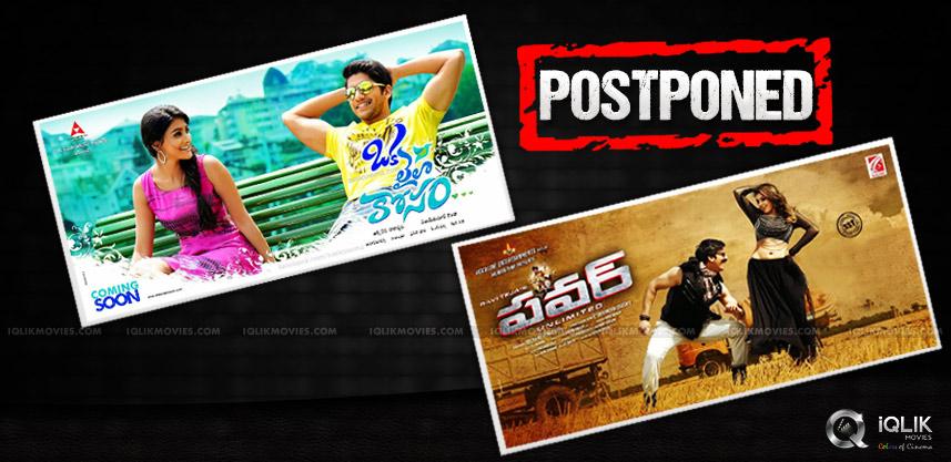 oka-laila-kosam-n-power-release-postponed
