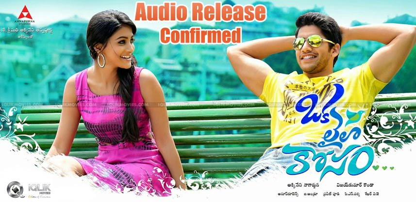 naga-chaitanya-oka-laila-kosam-audio-on-aug22