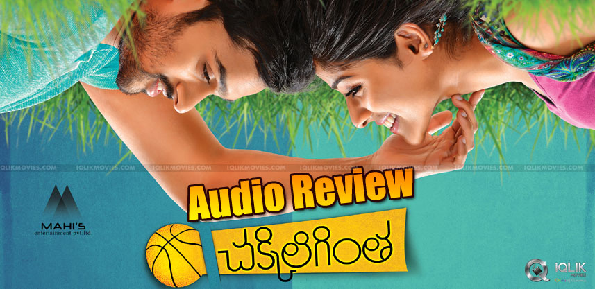 chakkilingintha-audio-review