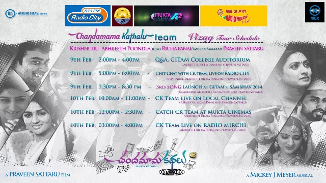 Chandamama-Kathalu-Vizag-tour-schedule-released