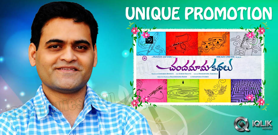 Chandamama-Kathalu-unique-promotion