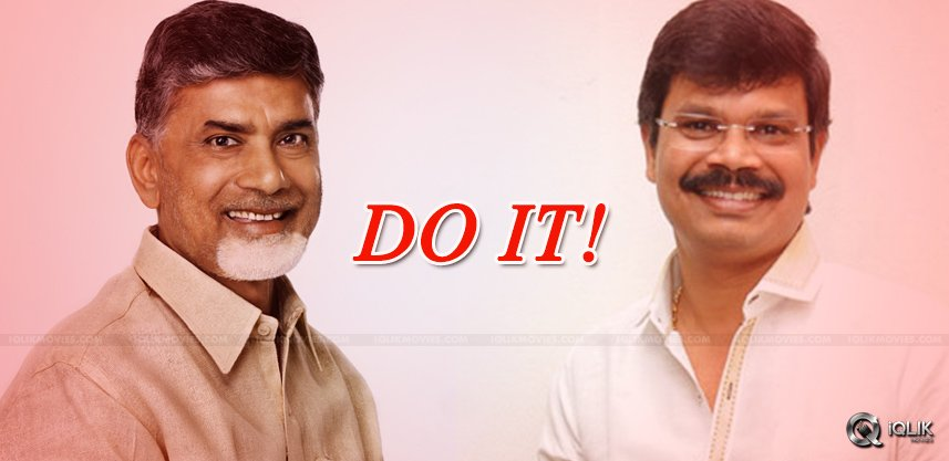chandrababu-naidu-at-legend-400days-function