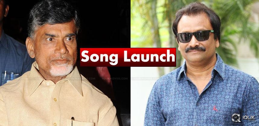 chandrababu-naidu-will-launch-gandikota-song